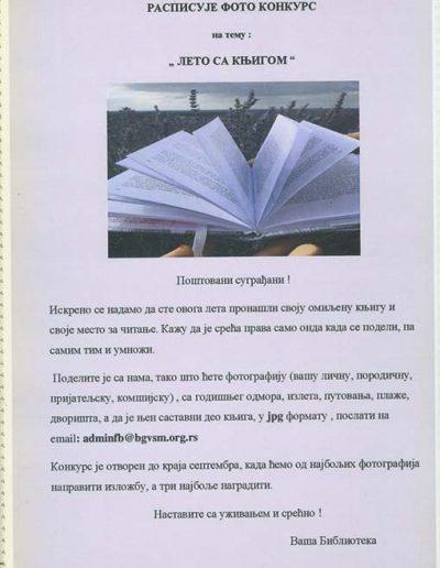 biblioteka_gligorije_vozarovic_prvi_direktorijum (196)