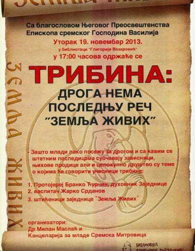 biblioteka_gligorije_vozarovic_prvi_direktorijum (2)