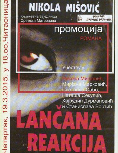 biblioteka_gligorije_vozarovic_prvi_direktorijum (20)