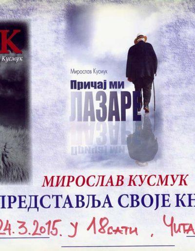 biblioteka_gligorije_vozarovic_prvi_direktorijum (21)