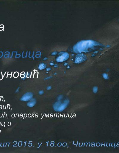 biblioteka_gligorije_vozarovic_prvi_direktorijum (23)