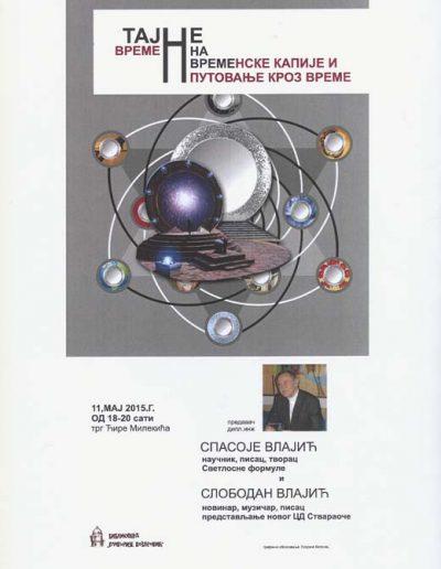 biblioteka_gligorije_vozarovic_prvi_direktorijum (25)