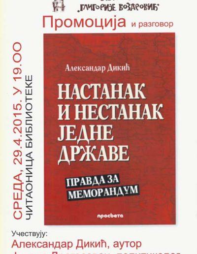 biblioteka_gligorije_vozarovic_prvi_direktorijum (26)