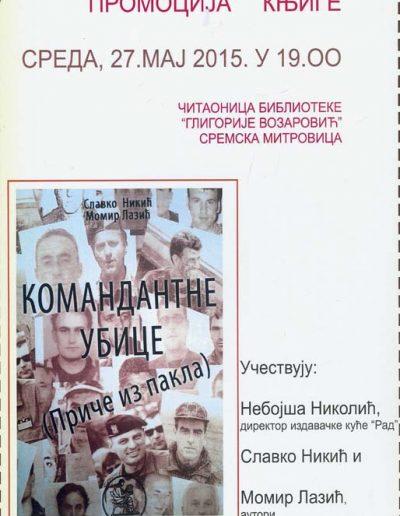 biblioteka_gligorije_vozarovic_prvi_direktorijum (29)