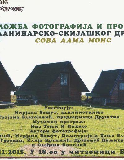 biblioteka_gligorije_vozarovic_prvi_direktorijum (33)