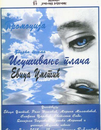 biblioteka_gligorije_vozarovic_prvi_direktorijum (40)