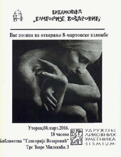 biblioteka_gligorije_vozarovic_prvi_direktorijum (42)