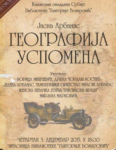 biblioteka_gligorije_vozarovic_prvi_direktorijum (45)