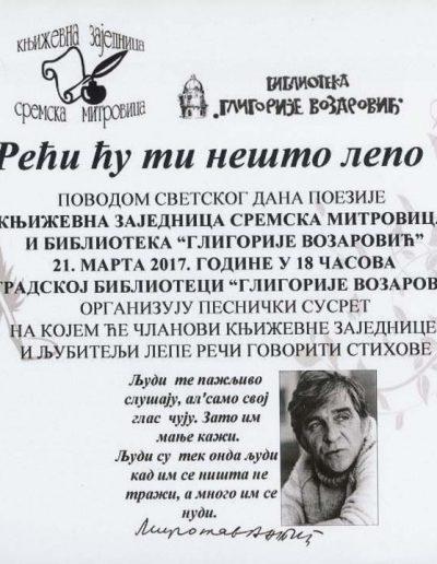 biblioteka_gligorije_vozarovic_prvi_direktorijum (47)