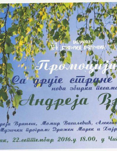 biblioteka_gligorije_vozarovic_prvi_direktorijum (51)