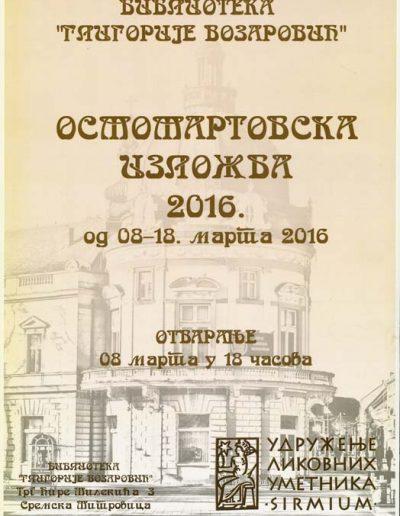 biblioteka_gligorije_vozarovic_prvi_direktorijum (53)