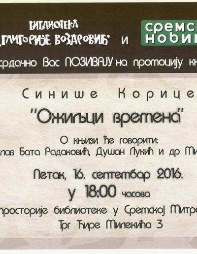 biblioteka_gligorije_vozarovic_prvi_direktorijum (55)