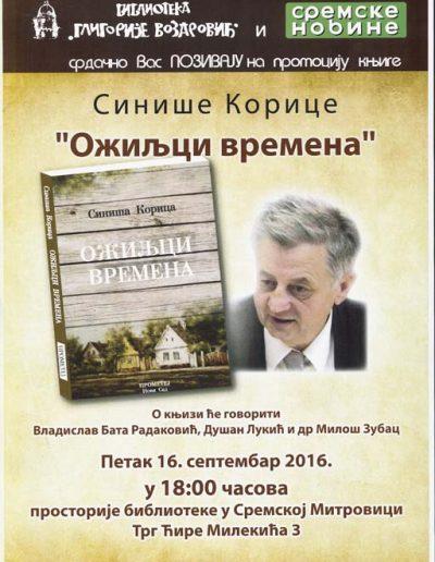 biblioteka_gligorije_vozarovic_prvi_direktorijum (56)