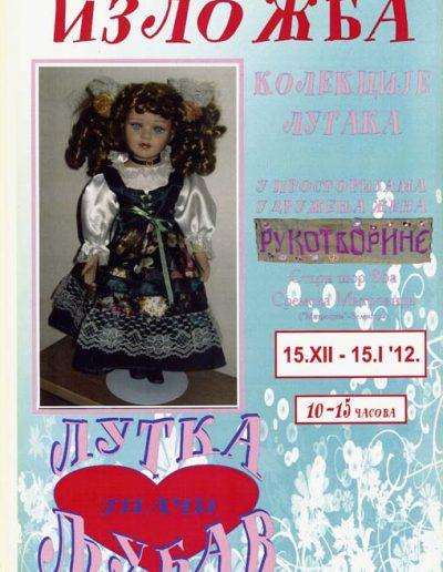 biblioteka_gligorije_vozarovic_prvi_direktorijum (58)