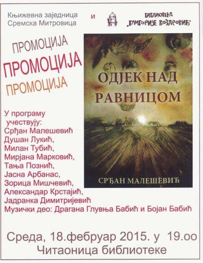 biblioteka_gligorije_vozarovic_prvi_direktorijum (6)