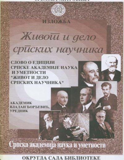 biblioteka_gligorije_vozarovic_prvi_direktorijum (60)