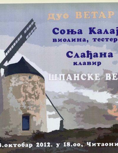 biblioteka_gligorije_vozarovic_prvi_direktorijum (63)