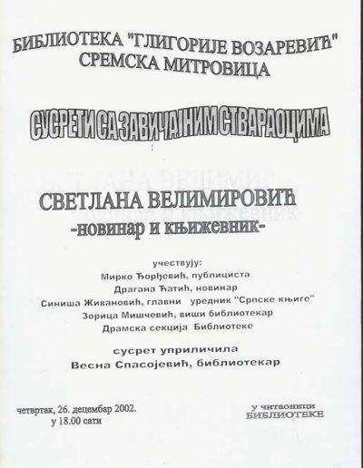 biblioteka_gligorije_vozarovic_prvi_direktorijum (68)