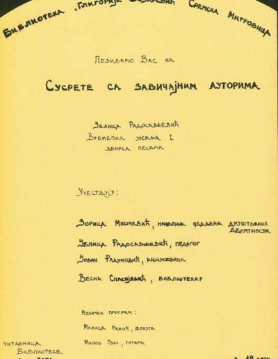 biblioteka_gligorije_vozarovic_prvi_direktorijum (69)