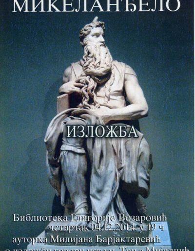 biblioteka_gligorije_vozarovic_prvi_direktorijum (7)