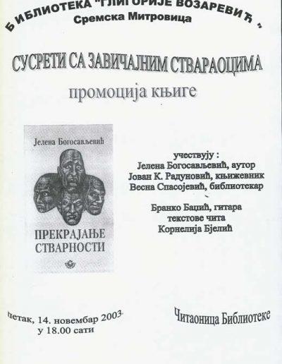 biblioteka_gligorije_vozarovic_prvi_direktorijum (70)
