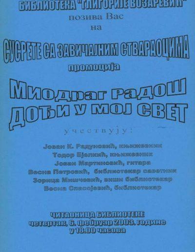 biblioteka_gligorije_vozarovic_prvi_direktorijum (71)