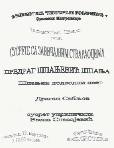 biblioteka_gligorije_vozarovic_prvi_direktorijum (72)