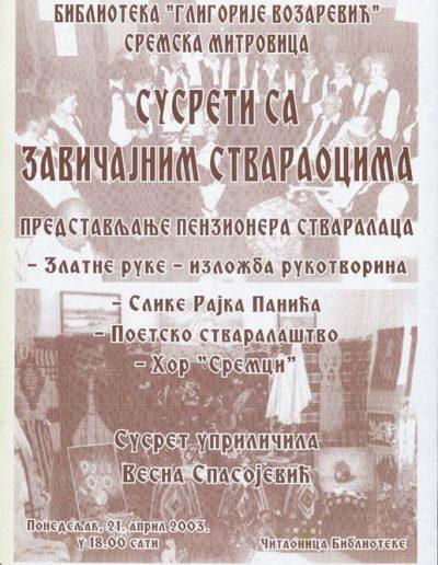 biblioteka_gligorije_vozarovic_prvi_direktorijum (73)