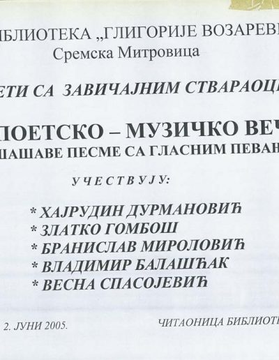 biblioteka_gligorije_vozarovic_prvi_direktorijum (74)