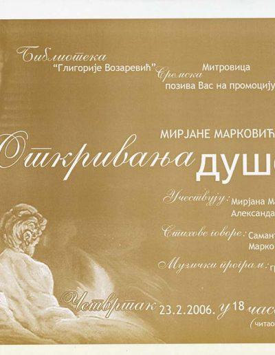 biblioteka_gligorije_vozarovic_prvi_direktorijum (78)