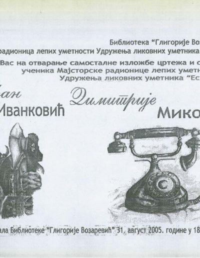biblioteka_gligorije_vozarovic_prvi_direktorijum (79)