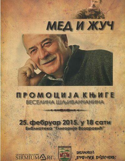 biblioteka_gligorije_vozarovic_prvi_direktorijum (8)
