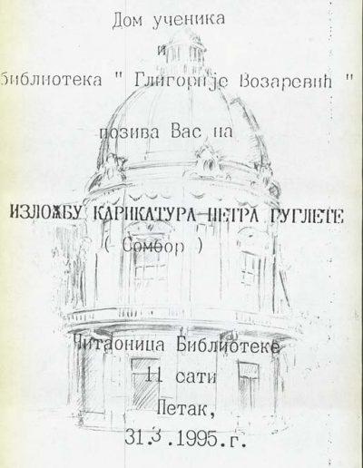 biblioteka_gligorije_vozarovic_prvi_direktorijum (82)