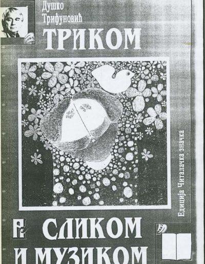 biblioteka_gligorije_vozarovic_prvi_direktorijum (84)