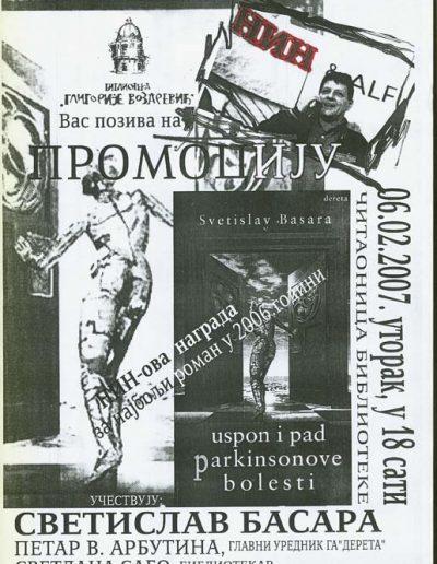 biblioteka_gligorije_vozarovic_prvi_direktorijum (85)