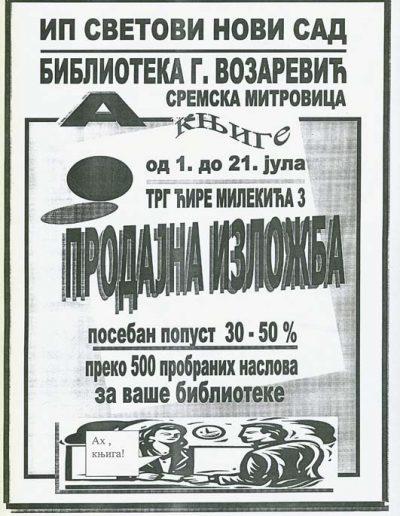 biblioteka_gligorije_vozarovic_prvi_direktorijum (86)