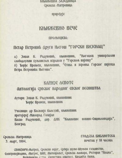 biblioteka_gligorije_vozarovic_prvi_direktorijum (87)