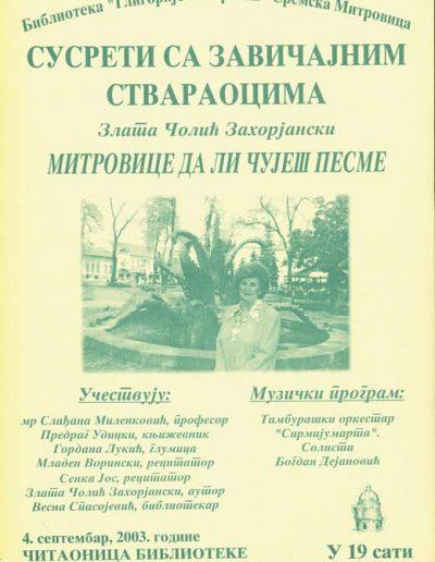 biblioteka_gligorije_vozarovic_prvi_direktorijum (88)