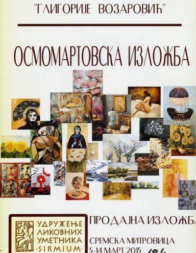 biblioteka_gligorije_vozarovic_prvi_direktorijum (9)