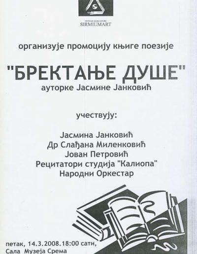 biblioteka_gligorije_vozarovic_prvi_direktorijum (91)