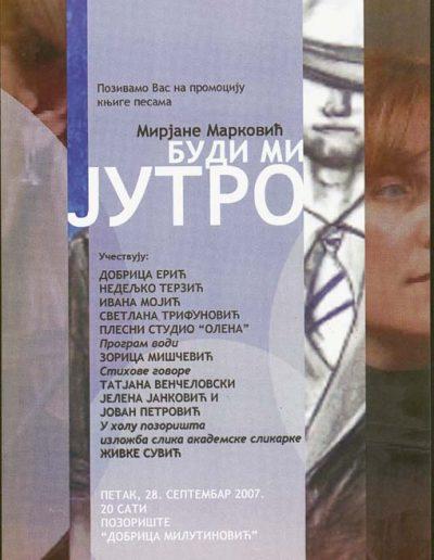 biblioteka_gligorije_vozarovic_prvi_direktorijum (92)
