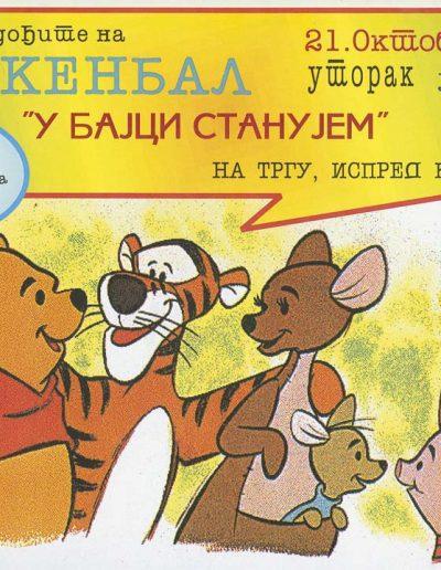 biblioteka_gligorije_vozarovic_prvi_direktorijum (93)