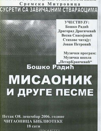 biblioteka_gligorije_vozarovic_prvi_direktorijum (94)