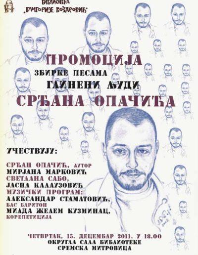 biblioteka_gligorije_vozarovic_prvi_direktorijum (95)