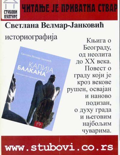 biblioteka_gligorije_vozarovic_prvi_direktorijum (97)