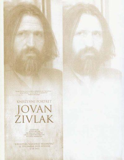 biblioteka_gligorije_vozarovic_prvi_direktorijum (98)