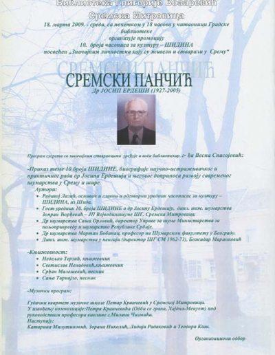 biblioteka_gligorije_vozarovic_prvi_direktorijum (99)