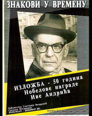 """Библиотека """"Глигорије Возаровић"""""""