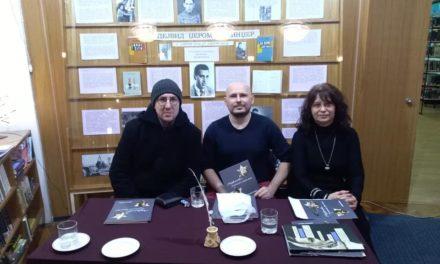 """Промоција књиге ,,Јеврејске породице у Сремскомитровачком и Румском рабинату"""""""