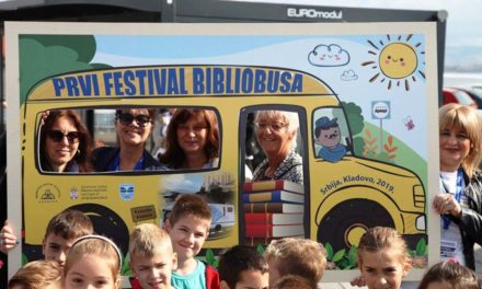 Први фестивал Библиобуса